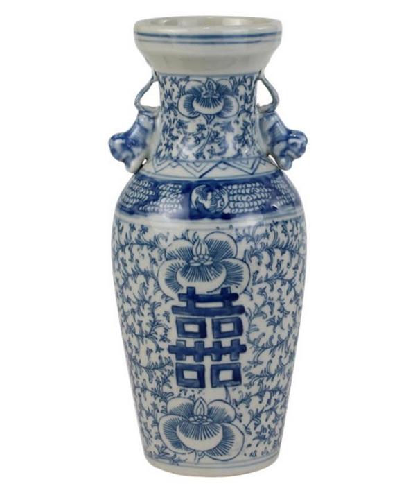 Mini Double Happiness Vase