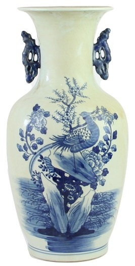 Fabulous new pheasant vase with butterfly handles