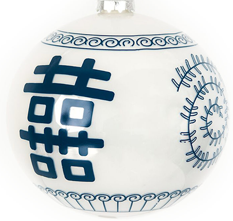 Double Happiness 4 Inch Ball Ornament