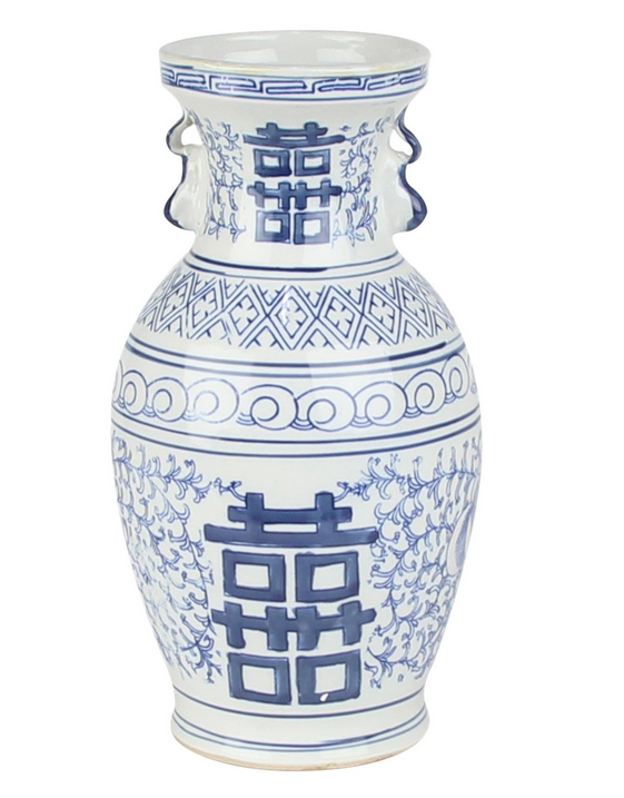 Stunning new small double happiness vase